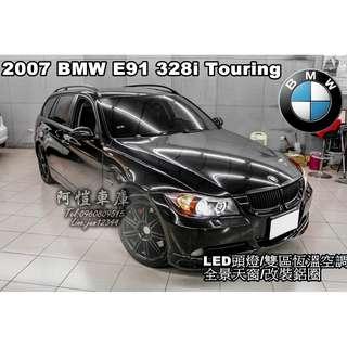 2007 BMW E91 328i Touring