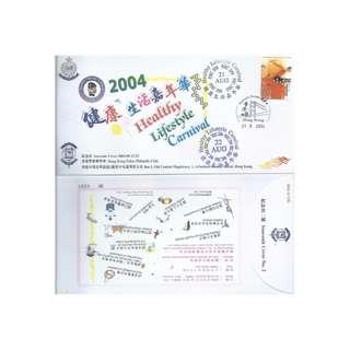 SC-2004-0821-PB,香港警察郵學會紀念封-生活嘉年華,青馬大橋印,加蓋紀念印