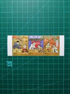 [均一價$10]1997 澳門 格鬥術 連體新票一套