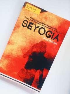 Seyogia by Amal Hamsan