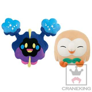 BNWT 20cm Pokemon Cosmog & Rowlet Plush! Original Imported!