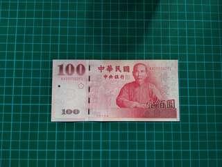 TAIWAN 100 Dollars UNC