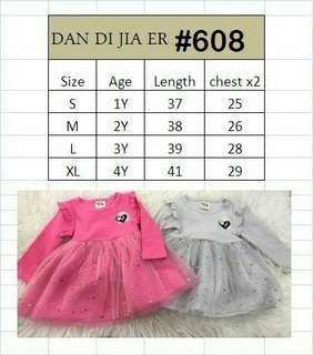 Dress 1y-4y