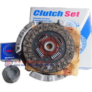 Clutch Kit & Bearing (Wira 1.6, BLM 1.6)