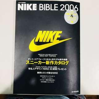 Nike Bible 2006