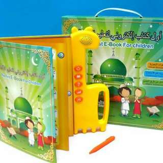E-BOOK ISLAMIC FOR CHILDREN