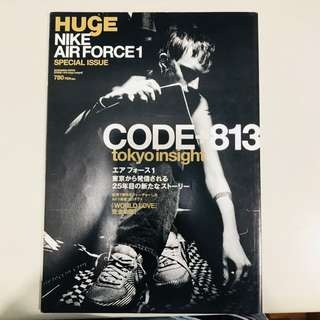 Huge Nike Airforce1 Special Issue - Code 813 tokyo insight