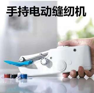 HandheLd sewing machine