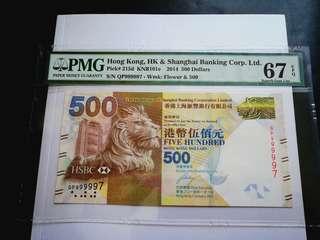 2014年 HSBC 500紙幣 QP999997 評分67