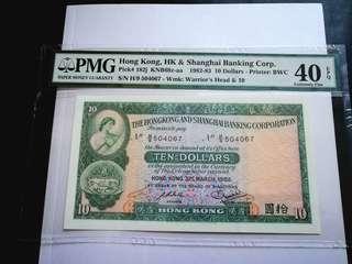 1982年 滙豐10蚊連號 罕有