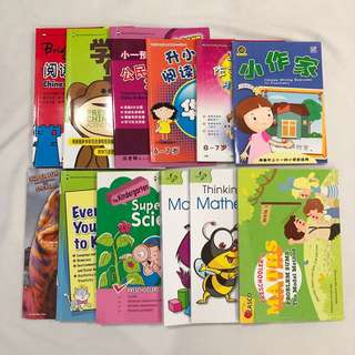 Preschool K1/K2 Enrichment Books