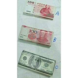 🚚 逼真美元/臺幣/人民幣100元幣/長皮夾   直購