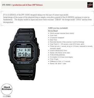 Casio g-shock dw5600c