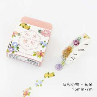 Only 1 Instock! (Mix & Match)*Pretty Flower Theme Washi Tape