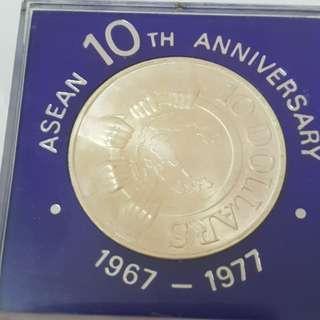 Asean 10 anniversary