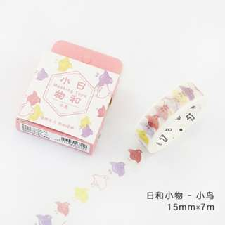Only 1 Instock! (Mix & Match)*Cute Birds Theme Washi Tape