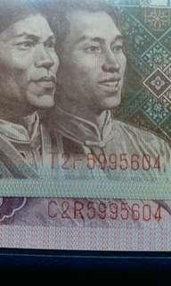 1980年 八位同號 壹角及五角 第四版 人民幣 全新直版