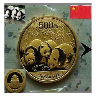 ★ CHINA 500 Yuan - 2013 PANDA. 1 Troy Oz (31.1 Grams) 999 24K Fine Gold omp coin