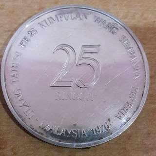 ULANG TAHUN KE 25 KUMPULAN WANG SIMPANAN PEKERJA 25 RINGGIT MALAYSIA 1976