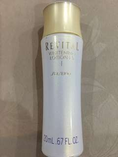 Revital Whitening Lotion Ex I