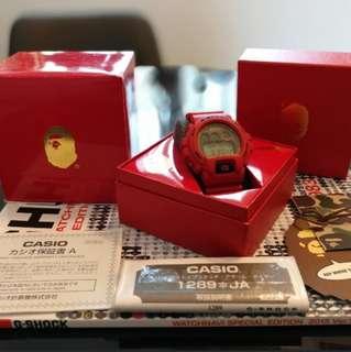 Bundle sales few Casio G-shock Limited Edition