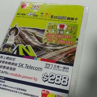 Happy Telecom 韓國 8日 4G LTE無限數據卡