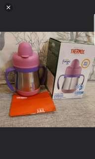 Thermos Foogo Vacuum Insulated Baby Bottle 200ml