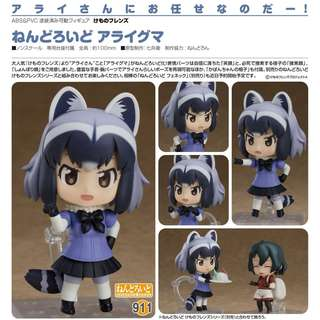 [PO] Nendoroid 911 Common Raccoon