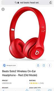 BEATS BY DRE RED HEADSET