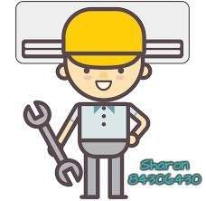 Aircon repair / service / installation