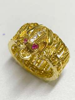 916 (22K) Gold Frog Abacus CZ Stone Ring (SAO)