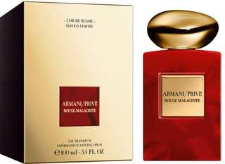 Armani Prive - Rouge Malachite 'L'Or De Russie' 2017 holiday special edition限定金蓋特別版 - perfume 香水