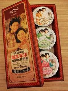 Old Shanghai Cream Gift Set 3 pk 香约 似水年华 雪花膏礼盒3件套