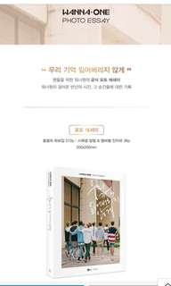 Wanna one easy book
