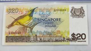 Bird series $20 Fancy no. 900000