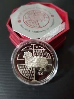 2015 Goat 2 dlr Value Coin