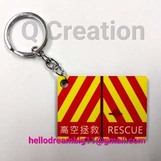 救護隊鎖匙扣