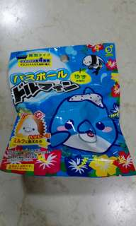 Bath ball with surprise dolphin toy from Japan