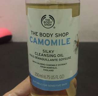 Cleansing oil the body shop