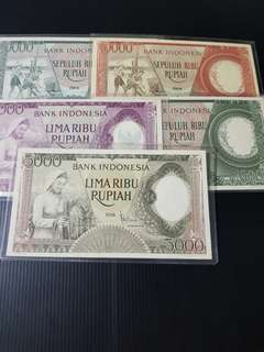 5 pcs Indonesia Rupiah Set