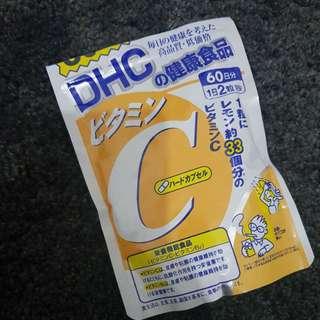 DHC Vit C