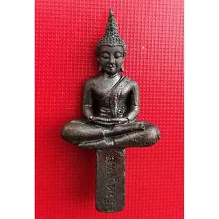 Phra Yod Thong chay Wat Paniang Tek, Nakhon Pathom Be2557