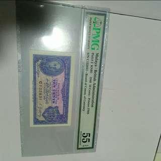 1940 10 cent 55epq