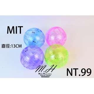 M.H 瑪奇傢居設計 直徑13CM MIT 倉鼠跑球 寵物 跑球 玩具球 黃金鼠線鼠 倉鼠 楓葉鼠 蜜袋 小動物運動球