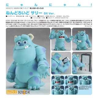 "[PO] Nendoroid ""Monsters, Inc."" Sulley DX Ver."