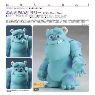 "[PO] Nendoroid ""Monsters, Inc."" Sulley Standard Ver."