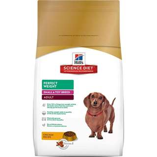 Hills Science Diet Canine Adult Perfect Weight - Small & Toy Breed kibbles (1.8Kg/4lbs) for sale