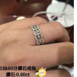 18k 60分鑽石戒指