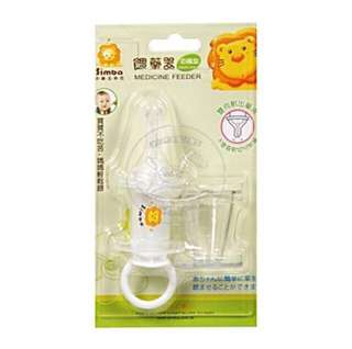 US Baby Medicine Feeder (New)