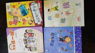 Good for primary to lower sec Chinese